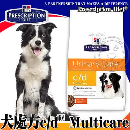 美國Hills希爾思》犬處方c/d™ 膀胱健康Multicare-1.5kg