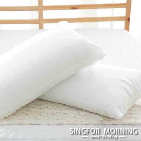 【幸福晨光】舒柔透氣快眠枕(2入)