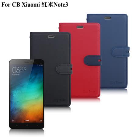 CB Xiaomi 紅米 Note 3 浪漫精緻立架皮套