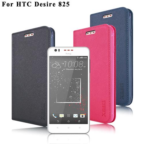 X_mart HTC Desire 825 鍾愛經典口味磁吸側掀皮套