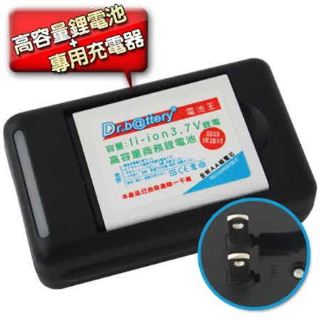 [電池王] 得獎品牌★ 超值組合~For iNO CP20 高容量配件組