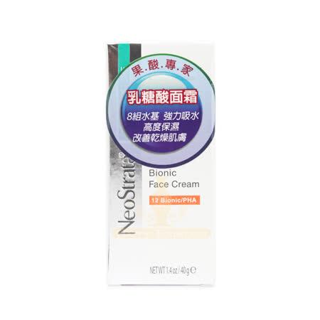 妮傲絲翠 NeoStrata 乳糖酸面霜 40g 第二代果酸產品溫和保濕PHA12
