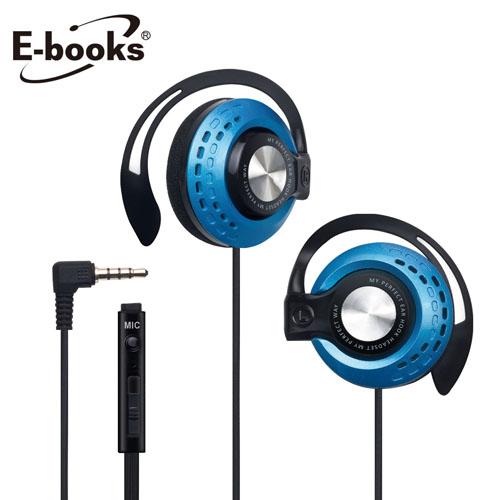 E~books S45 音控接聽耳掛式耳麥
