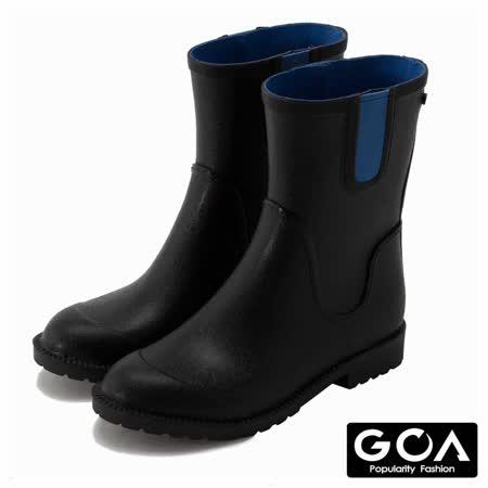 GOA霧面帥氣鬆緊撞色中筒雨靴-經典黑