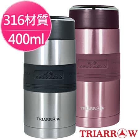 【三箭牌】316不鏽鋼真空保溫杯400ml(MIA-400)