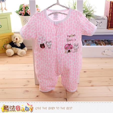 魔法Baby 男包屁衣 法國設計寶寶純棉短袖連身衣 k50117