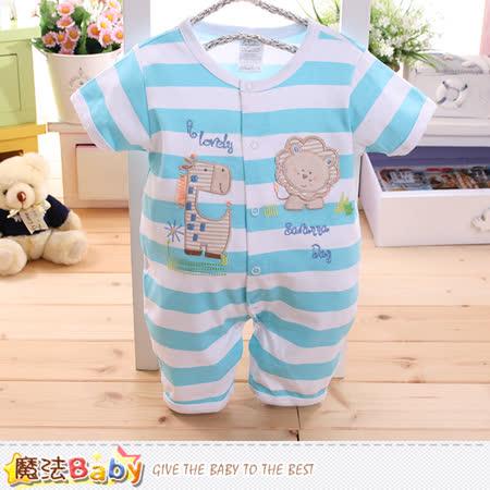魔法Baby 男包屁衣 法國設計寶寶純棉短袖連身衣 k50120