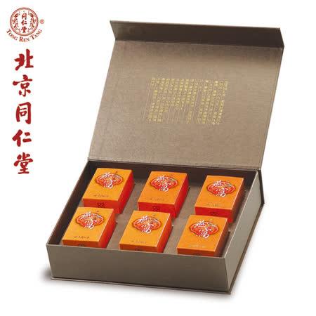【北京同仁堂】貢品燕窩禮盒組(貢品燕窩75g*6)