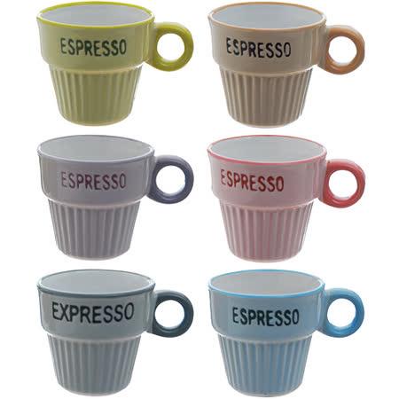 《EXCELSA》復古濃縮咖啡杯(60ml)