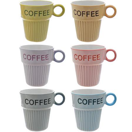 《EXCELSA》復古咖啡杯(250ml)
