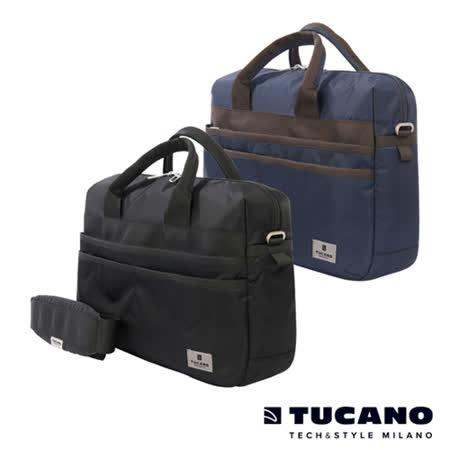 TUCANO Shine 15吋多功能手提肩背二用電腦包