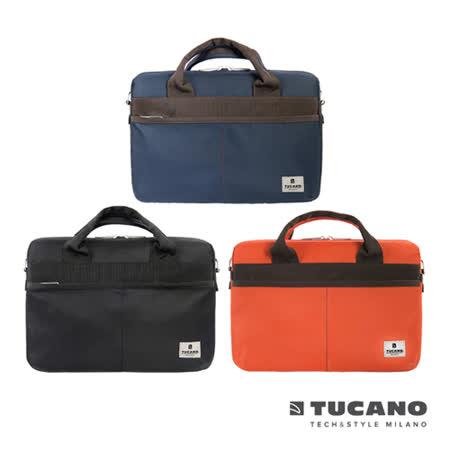 TUCANO Shine slim 13.3吋薄型輕便手提肩背二用電腦包