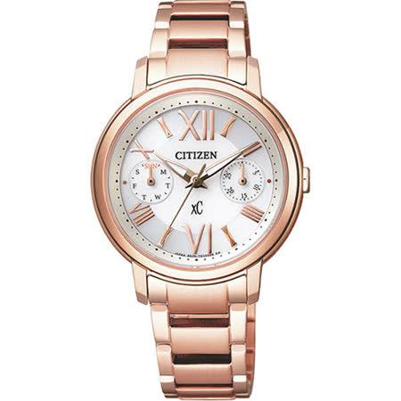 CITIZEN xC 光動能浪漫羅馬日曆女用腕錶-銀x玫瑰金/32mm/FD1092-59A