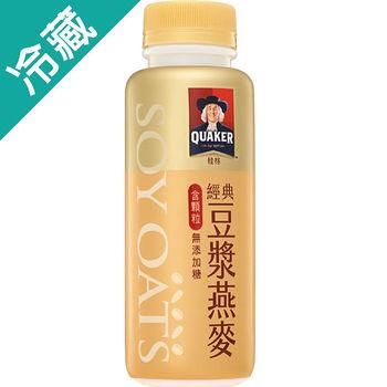 桂格顆粒豆漿燕麥280ML/瓶