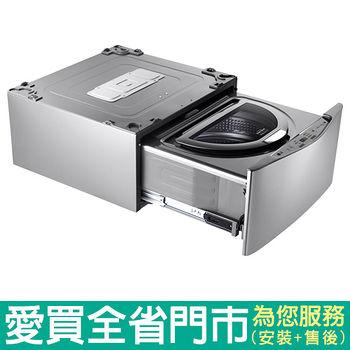LG MiniWash 3.5KG迷你洗衣機WT-D350V典雅銀_含配送到府+標準安裝