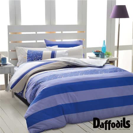 Daffodils 來自星星 雙人三件式純棉床包組,精梳純棉/台灣精製