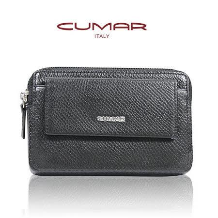 CUMAR 經典設計師款系列(零錢鑰匙包)0496-B3801