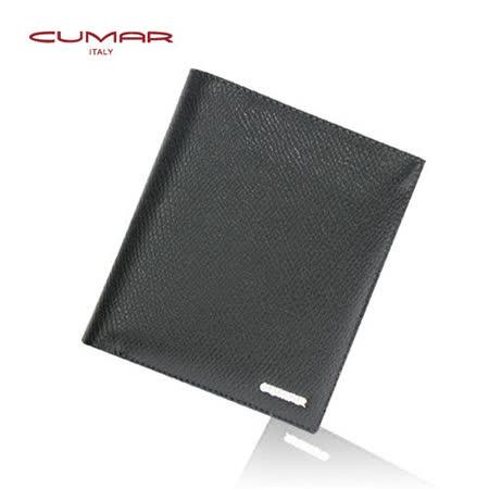 CUMAR 經典設計師款系列(直立式短夾)0496-B4401