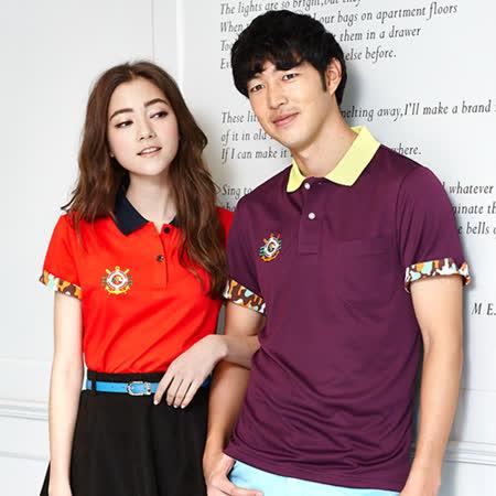 【LEIDOOE】迷彩袖經典休閒男款短袖POLO衫-紫16550