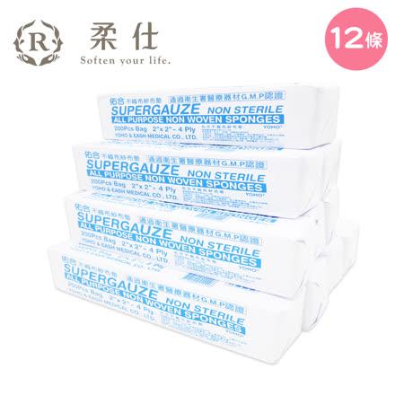 【BabyTiger虎兒寶】Roushr 柔仕 乾濕兩用嬰兒小方巾 (拋棄式) 200片/包 - 12 入組