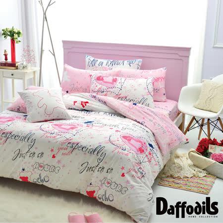 Daffodils 魔幻甜心 單人兩件式純棉床包組,精梳純棉/台灣精製