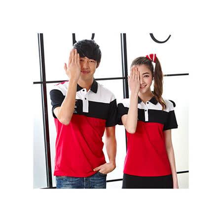 【LEIDOOE】三色風韻女款短袖POLO衫-清新朝氣16653