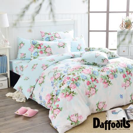 Daffodils 戀戀亞維儂 單人兩件式純棉床包組,精梳純棉/台灣精製