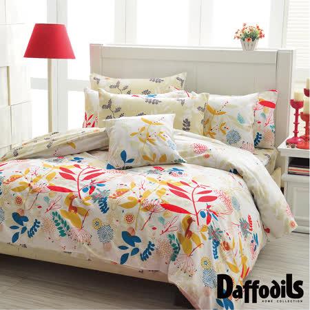 Daffodils 慕樂花悅 單人兩件式純棉床包組,精梳純棉/台灣精製