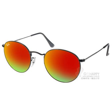 RayBan太陽眼鏡 復古圓框水銀鏡面款(黑-橘紅) #RB3447 0024W -50mm