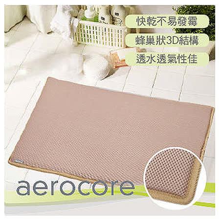 【MICRODRY時尚地墊】aerocore快乾記憶綿浴墊-(亞麻色L)