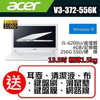 ACER 13.3吋FHD高畫質輕薄雙核心筆電V3-372-556K(加碼送七大好禮) /i5-6200U