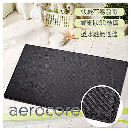【MICRODRY時尚地墊】aerocore快乾記憶綿浴墊-(時尚黑L)