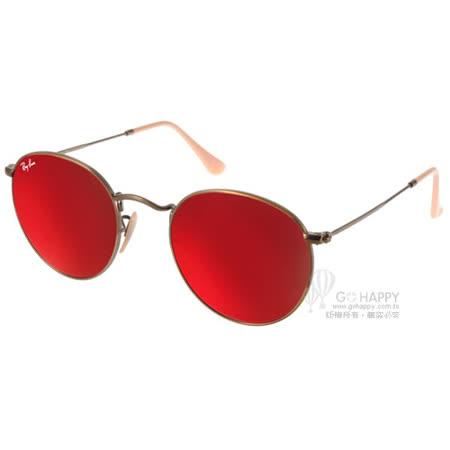 RayBan太陽眼鏡 復古圓框水銀鏡面款(銅-深紅) #RB3447 1672K -50mm