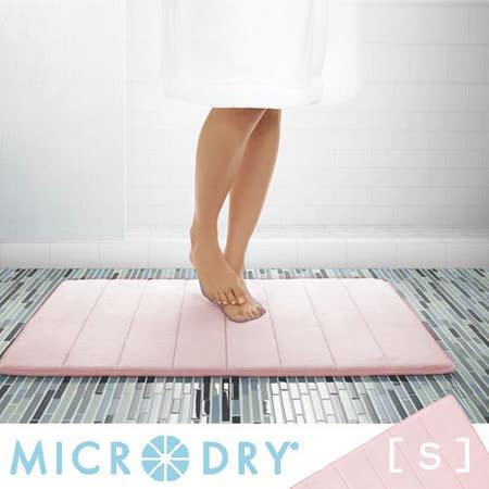 【MICRODRY時尚地墊】舒適記憶綿浴墊-(粉玫瑰S)
