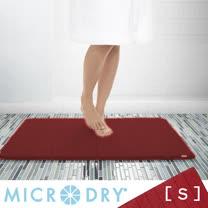 【MICRODRY時尚地墊】舒適記憶綿浴墊-(寶石紅S)