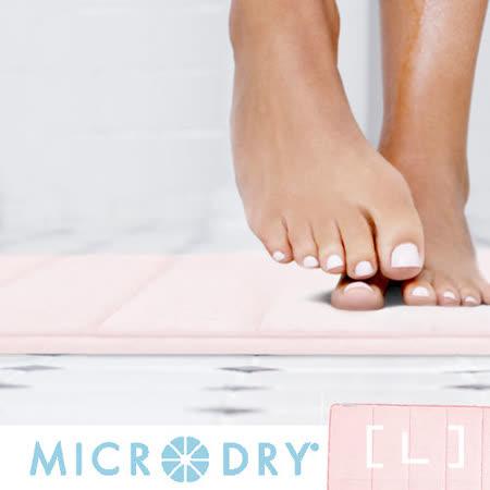 【MICRODRY時尚地墊】舒適記憶綿浴墊-(粉玫瑰L)