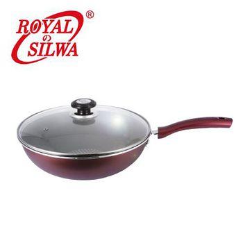 皇家西華 鑽石不沾炒鍋(含蓋) 30cm