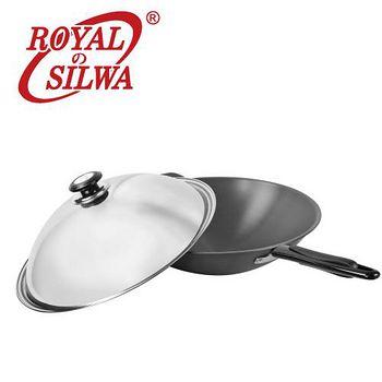 皇家西華 超硬陽極炒鍋 37cm