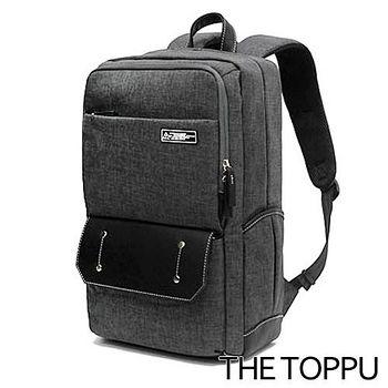 THE TOPPU 韓版電腦後背包 -灰色