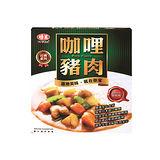味王 咖哩豬肉200G*3包/盒