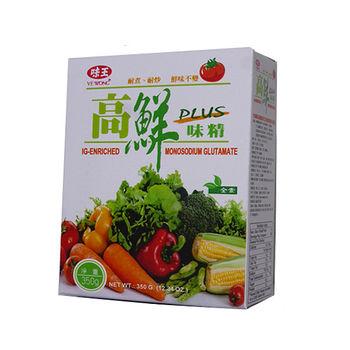 味王 高鮮PLUS味精350g/盒