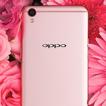 OPPO R9 Plus 128G 6吋八核心 智慧手機-玫瑰金(4G/128G)