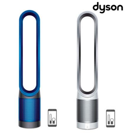 英國 DYSON  TP02  pure cool Link 智慧空氣清淨氣流倍增器