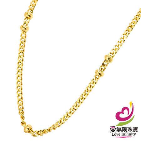 [ 愛無限珠寶金坊 ] 1.34 錢 - 珠光 - 黃金項錬999.9