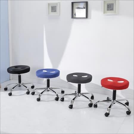 【勸敗】gohappy 購物網BuyJM厚8公分立體泡棉圓型鐵腳旋轉椅/電腦椅好嗎happy go 店家