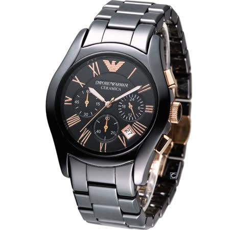 EMPORIO ARMANI 經典陶瓷計時腕錶 AR1410 黑