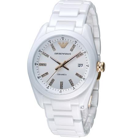 EMPORIO ARMAN Ceramica 璀璨晶鑽陶瓷腕錶 AR1495