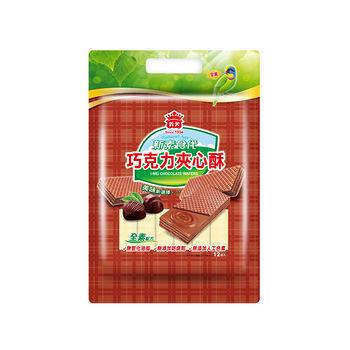 義美新素食代夾心酥-巧克力300g