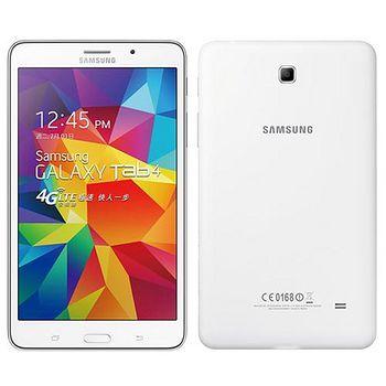 Samsung GALAXY Tab 4 7.0 4G LTE 7吋 四核平板 加贈哈根達斯冰淇淋兌換卷*2 白色