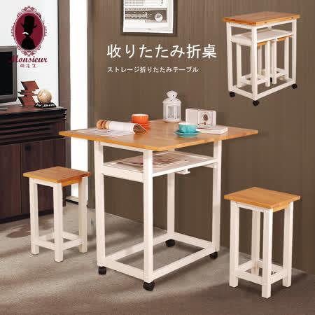 香草鋪子實木小吧桌(一桌二椅)